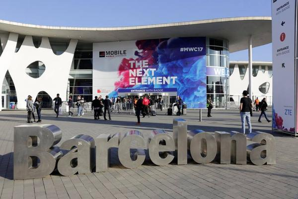 cover mwc 2019